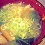 小松菜と干し椎茸のお味噌汁