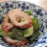小松菜とちくわの味噌マヨ和え★
