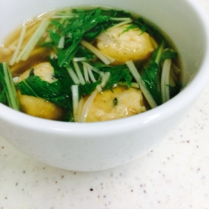 鶏団子と水菜のスープ