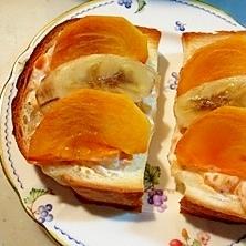 美肌効果♪ フルーツトーストです♪