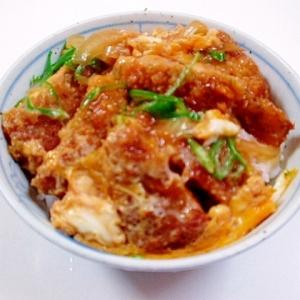 磯辺チキンカツ丼