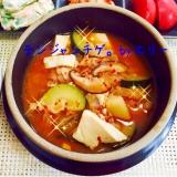 韓国味噌汁*テンジャンチゲ。