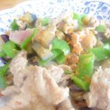 ナスとピーマンと豚肉と檸檬ニンジンの生姜醬油グリル
