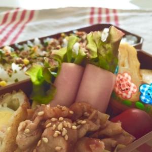 お弁当のおかず!超簡単☆豚肉のケチャップソース☆