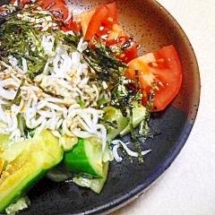 しらすときゅうり・トマトの和風サラダ