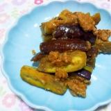 茄子とひき肉の味噌炒め++