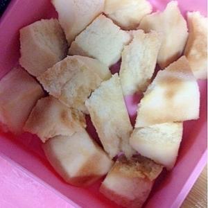 【糖質制限】お弁当に★高野豆腐でご飯もどき♪