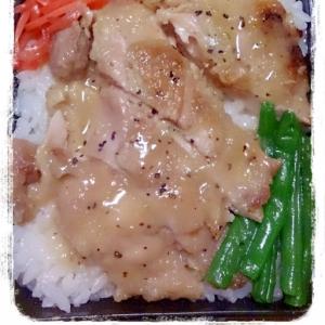 高校生の男子お弁当☆さっぱり鶏もも丼