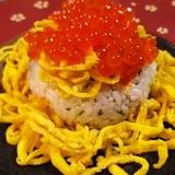 北海道いくら散らし寿司おにぎり
