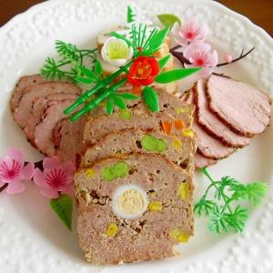 """お肉好きのお正月②♪我が家の""""ミ―トローフ"""""""
