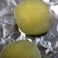 簡単!椎茸のマヨチーズ焼き