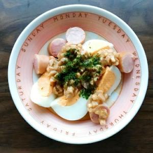 青海苔味のウインナーゆで卵納豆かけ