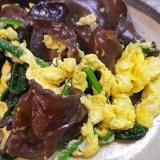 生きくらげと卵の炒め物