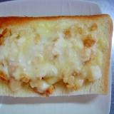 べったら漬け&ピーナッツのチーズトースト