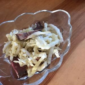 白菜とローストビーフの柚子胡椒サラダ