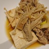 簡単美味しい!肉豆腐