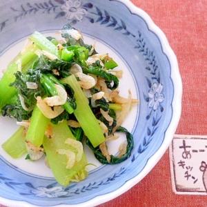 小松菜のソティ