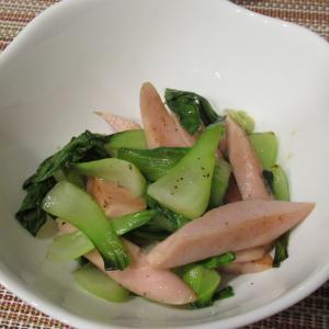 青梗菜と魚肉ソーセージ炒め