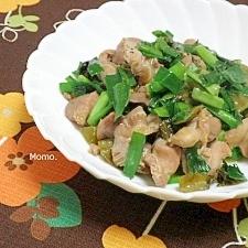 砂肝と高菜漬けのにら炒め