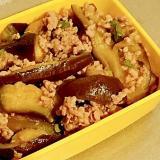 茄子のピリ辛肉味噌炒め