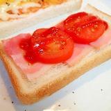 マジソル/ケチャで ベーコンとトマトのトースト