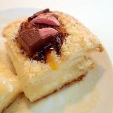とろけるチーズと苺チョコのミルフィーユメロン