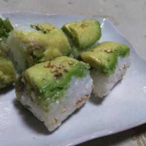 アボカドロール寿司