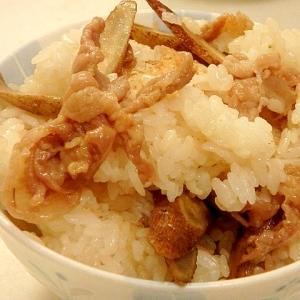 がっつり系★豚小間とごぼうの混ぜご飯