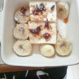 バナナ豆腐唐辛子青じそドレッシング白胡椒焼き