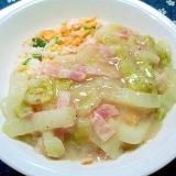 【うま塩】ベーコンと白菜のあんかけチャーハン
