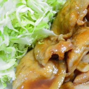 <定番シリーズ>豚の生姜焼き