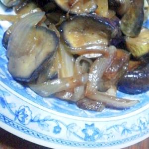 茄子と玉ねぎの炒め物