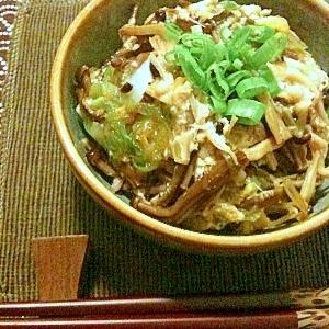 きのこと玄米のダイエット丼