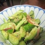 胡瓜と茗荷酢漬け胡麻和え