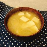 豆腐と玉ねぎの味噌汁