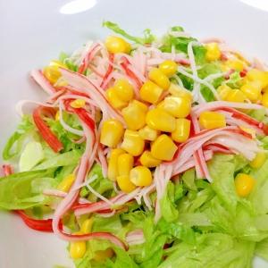 彩り華やか☆かにかまとコーンのサラダ