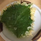 簡単綺麗!大葉の天ぷらの上手な揚げ方