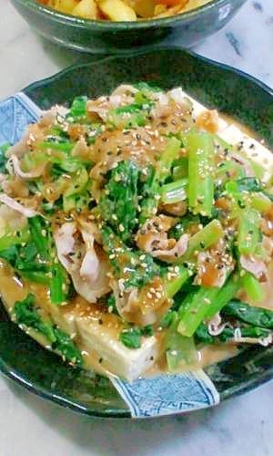 豚しゃぶで豆腐と小松菜サラダ
