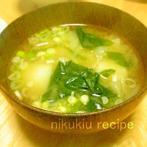 小松菜・たまねぎ・じゃがいも・ねぎの味噌汁