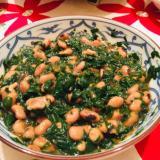 栄養満点!つるむらさき納豆