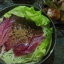 わさび醤油ジュレで食べる ハマチのお刺身サラダ