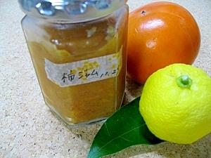 柿ジャム~柚子入り~