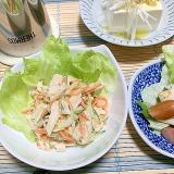蒸し鶏にスイチリマヨでさっぱり過ぎず食べ応えサラダ