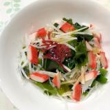 大根の海藻のサラダ