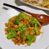 ひよこ豆とブロッコリーのサブジ