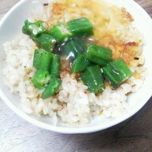玄米のおくら卵かけごはん