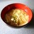関東地方の風習。「けんちん煮」献立