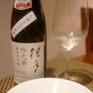 宗田鰹の生節、筍姫皮、きゅうりの酢の物