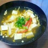 朝食に嬉しい♪具沢山♪お豆腐のかきたま汁