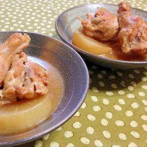 圧力鍋で簡単☆手羽元と大根の味噌煮